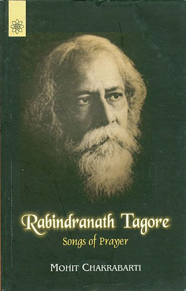 the admiration of critics on the imagery and profound mysticism in the poetry of rabindranath tagore